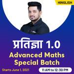Pratigya प्रतिज्ञा 1.0 - Advanced Maths Special Batch | Hinglish | Live Classes By Adda247