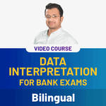 Data Interpretation for Bank Exams Video Course (Bilingual)