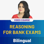 Reasoning for Bank Exams Video Course (Bilingual)