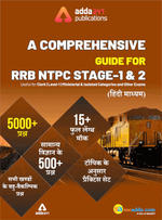 A Comprehensive Guide for RRB NTPC |Group D| ALP and others Exams 2020 (Hindi Printed Edition)