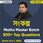 Sankalpa West Bengal State Exams Online Coaching Classes | Maths Foundation Batch in Bengali