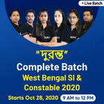 WBP Constable and SI Online Coaching Classes for Prelims Course 2.0 Batch
