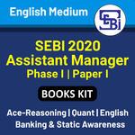 SEBI Phase I (Paper 1) Books Kit English Printed Edition