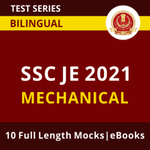 SSC JE Mechanical 2021 Online Test Series