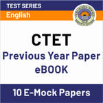 CTET Previous Year Paper eBook English Edition (Teach Pack)