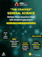 The Cracker General Science MCQ Book for RRB JE, NTPC, SSC and other Exams English Printed Edition