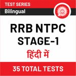 RRB NTPC Stage I Online Test Series Hindi