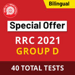 RRC Group D 2021 Online Test Series (Special offer)