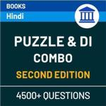 Bank Publications PRIME (Puzzle + DI) Combo (Second Printed Hindi Edition)