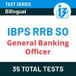 IBPS RRB 2020 Online Test Series for General Banking Officer   Complete Bilingual Batch