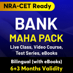 Bank Maha Pack (6 Months Validity)