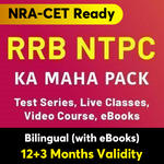 RRB NTPC Maha Pack (1 Year Validity)