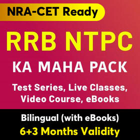rrb-ntpc-exam-date