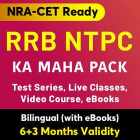 rrb-ntpc-application-status
