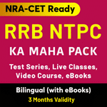 RRB NTPC Maha Pack (3 Month Validity)