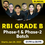 RBI Grade B Preparation online Coaching for Phase-1 & Phase-2 Exam |Bilingual Batch  | Live Class