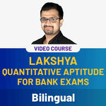 Lakshya Quantitative Aptitude for Bank Exams Video Course (Bilingual)