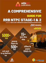 A Comprehensive Guide for RRB NTPC, Group D, ALP & Others Exams 2020 Hindi Edition eBook (NTPC Special)