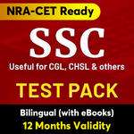 SSC Test Pack Online Test Series (12 Months)