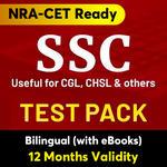 SSC Test Pack Online Test Series (12 Months)