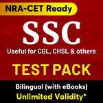 SSC Test Pack Online Test Series