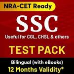 SSC Test Pack Online Test Series(Validity 12 Months)