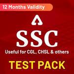 SSC Test Pack Online Test Series (Validity 12 Months)