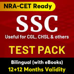 SSC Test Pack Online Test Series (12 Months Validity)