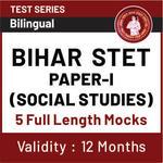 Bihar STET Paper-I (Social Studies) Online Test Series