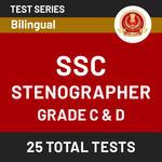 SSC Stenographer Grade C & D Online Test Series