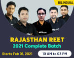 Rajasthan REET 2021 Online Course | Complete Bilingual Live Rajasthan REET Online Classes (राजस्थान REET 2021 कंप्लीट बैच) by Adda247