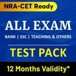 Combo Test Pack ( Bank | SSC | Insurance | Railway & Others)
