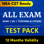 Combo Test Pack ( Bank | SSC | Insurance | Railway & Others) (12 Months Validity)