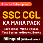 SSC CGL MAHA Pack (Live Classes Video Course Test Series Ebooks) Validity: 6 Months