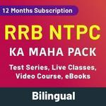 RRB NTPC Maha Pack (Live Classes, Test Series, Video Courses,eBooks)