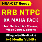 RRB NTPC Maha Pack (6 + 6  Months Validity)