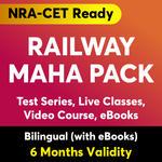 Railway Mahapack (Validity 6 Months)