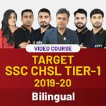 Target SSC CHSL Tier-1 2019-20 Video Course