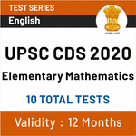 UPSC CDS Elementary Mathematics 2020 Online Test Series