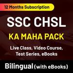 SSC CHSL MAHA Pack (Live Classes, Video Course, Test Series, Ebooks)