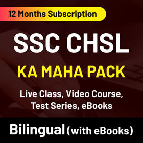 ssc-chsl-cut-off