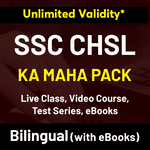 SSC CHSL MAHA Pack (Live Classes, Video Course, Test Series, Ebooks)