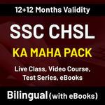 SSC CHSL MAHA Pack (Validity 12 + 12 Months)