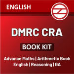 DMRC CRA Book Kit (English Printed Edition)