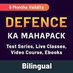 Defence Ka MAHA Pack (Validity 6 Months)