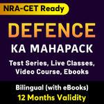 Defence Exams ka Maha Pack (12 Months Validity)