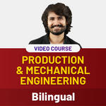 Production and Mechanical Engineering Video Course