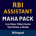 RBI ASSISTANT 2020 KA MAHA PACK (Online Live Classes, Test Series, Video Courses & Ebooks)