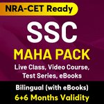 SSC Maha Pack (Validity 6 + 6 Months)