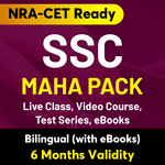 SSC Maha Pack (Validity 6 Months)